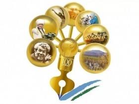 Уважаемые жители сельского поселения! Примите искренние поздравления с Днем Республики Башкортостан!